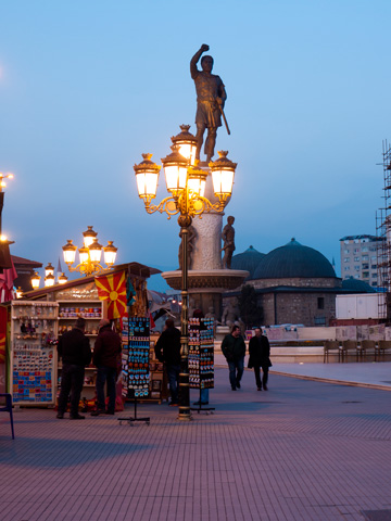 Dusk welcomes people strolling through Skopje, Macedonia